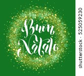 italian merry christmas text... | Shutterstock .eps vector #525059230