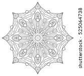 vector mandala. flower ornament....   Shutterstock .eps vector #525064738