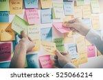 brainstorming brainstorm... | Shutterstock . vector #525066214