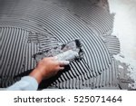 close up of worker hand... | Shutterstock . vector #525071464