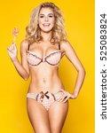 beautiful woman in pink... | Shutterstock . vector #525083824