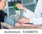 doctor cardiologist measuring...   Shutterstock . vector #525088570