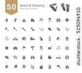 beach   camping icon set. 50... | Shutterstock .eps vector #525096910