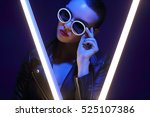 fashion portrait of young... | Shutterstock . vector #525107386