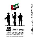 united arab emirates national... | Shutterstock .eps vector #525120760