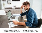 picture of serious concentrated ...   Shutterstock . vector #525123076
