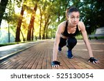 young beautiful and strong... | Shutterstock . vector #525130054