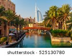 cityscape with beautiful park... | Shutterstock . vector #525130780