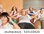 senior working out at fitness... | Shutterstock . vector #525133420