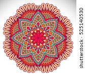 vector indian mandala | Shutterstock .eps vector #525140530