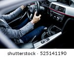 young man driving in the ... | Shutterstock . vector #525141190