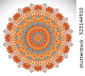 vector indian mandala | Shutterstock .eps vector #525144910
