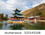 Black Dragon Pool Park In Yunnan
