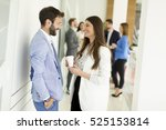 business couple talking in... | Shutterstock . vector #525153814