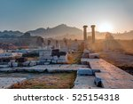 sardeis temple of artemis  the... | Shutterstock . vector #525154318