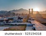 Sardeis Temple Of Artemis  The...