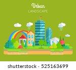 urban landscape conceptual...   Shutterstock .eps vector #525163699