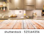 empty wooden table and blurred... | Shutterstock . vector #525164356