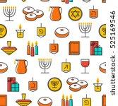hanukkah seamless pattern.... | Shutterstock . vector #525169546