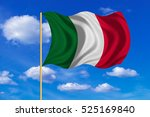 italian national official flag. ... | Shutterstock . vector #525169840