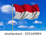 indonesian national official... | Shutterstock . vector #525169894