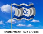 israeli national official flag. ... | Shutterstock . vector #525170188