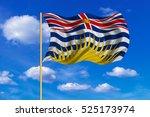 canadian provincial bc... | Shutterstock . vector #525173974