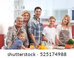 happy large family on kitchen | Shutterstock . vector #525174988