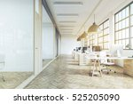 front view of an office... | Shutterstock . vector #525205090