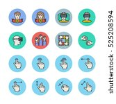people icons | Shutterstock .eps vector #525208594
