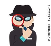 detective agent with magnifying ... | Shutterstock .eps vector #525211243