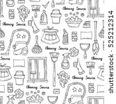 vector seamless pattern with... | Shutterstock .eps vector #525212314