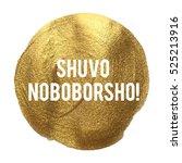 shuvo noboborsho happy new year ... | Shutterstock .eps vector #525213916