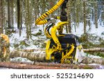 view of a machine operating a... | Shutterstock . vector #525214690