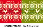 winter knitted cockerel... | Shutterstock .eps vector #525219313