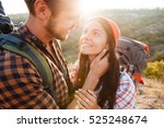 attractive couple with... | Shutterstock . vector #525248674
