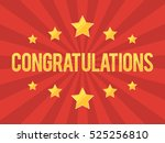 congratulations banner with... | Shutterstock .eps vector #525256810