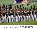 borodino  moscow region  ... | Shutterstock . vector #525325774
