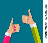 flat design thumbs up... | Shutterstock .eps vector #525382900