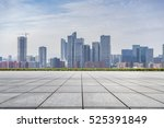 cityscape and skyline of sky on ... | Shutterstock . vector #525391849