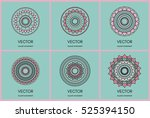 simple round ornament... | Shutterstock .eps vector #525394150