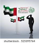 united arab emirates national... | Shutterstock .eps vector #525395764