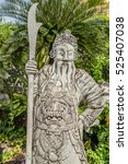 the stone guardian statue in... | Shutterstock . vector #525407038