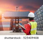foreman control loading...   Shutterstock . vector #525409408