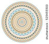 mandala ornament in the folk... | Shutterstock .eps vector #525455503