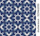 seamless pattern with mandalas... | Shutterstock .eps vector #525461050