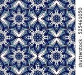 Seamless Pattern With Mandalas...