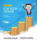 successful happy business man... | Shutterstock .eps vector #525475390