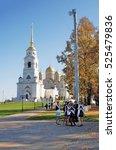 vladimir  russia   september 26 ... | Shutterstock . vector #525479836