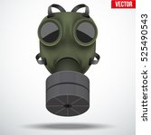 Retro Vintage Gas Mask With One ...